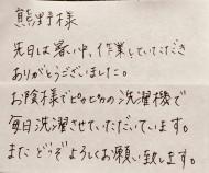 IMG_5063