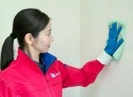 壁紙クリーニング